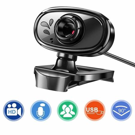 Slika za kategorijo Spletne kamere
